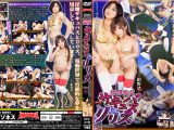格闘痴女 サキュバス&リリス Game.01