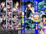 スペシャルファイターの【受】プロレス技コレクション4