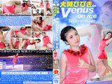大槻ひびき in Venus on ice Special Stage