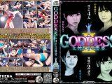 【HD】GODDESS 女神たちの饗宴 II