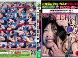 【HD】SM女王様を首絞め8