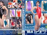 【HD】競泳ファクトリー -黒髪美少女あおいちゃん-