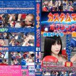 【HD】カスタムマッチ ボクシング編01