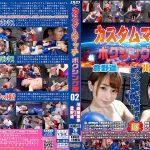 【HD】カスタムマッチ ボクシング編02
