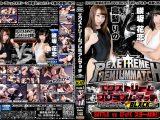 【HD】エクストリームプレミアムマッチ VERSION BLACK VOLUME.1