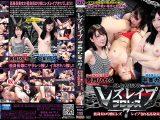 【HD】レズレイププロレス 7 低身長ロリ娘にレズレイプされる高身長美女