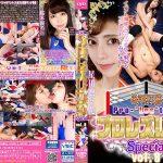 【HD】プロレズリング Special Vol.8