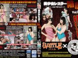 【HD】美少女レスラー陥落 -パートナーの前で堕ちるオンナ-vol.01