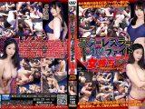 【HD】スターレスラーMIXファイト女勝ちVERSIONレッド No.1【プレミアム会員限定】