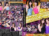 【HD】女子プロレススペシャルタッグマッチ 1