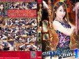 【HD】スーパースターMIXファイト11 倉野遥