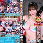 【HD】対面MIXボクシング02
