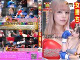 【HD】対面MIXボクシング 女勝ち 01