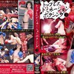 【HD】トップレスドミネーションボクシング 2