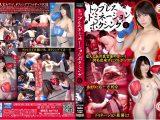 【HD】トップレスドミネーションボクシング 6【プレミアム会員限定】