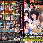 【HD】BWP バトルワールドプロレスリング Vol.33