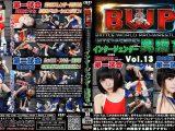 【HD】BWP インタージェンダー男勝ち Vol.13【プレミアム会員限定】