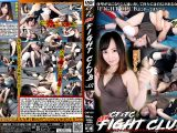 【HD】CF×FC NEW FIGHT CLUB Vol.07