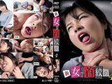 【HD】新 女を首絞め 4