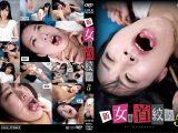 【HD】新 女を首絞め 5