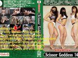 世界最強の失神 ScissorGoddess 146