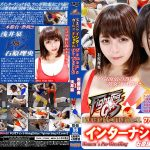 【HD】ファイティングガールズインターナショナル Woman's Pro-Wrestling 石原理央vs浅井栞