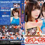 【HD】ファイティングガールズインターナショナル Woman's Pro-Wrestling  川原かなえvs堀沢ゆい