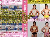 GIRLS FIGHT 161