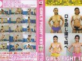 GIRLS FIGHT 163