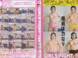 GIRLS FIGHT 164