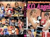 【HD】KO Angels 彩良VS優
