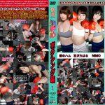 【HD】格闘男虐め ボクシング編 1