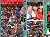 【HD】格闘男虐め ボクシング編 4【プレミアム会員限定】