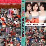 【HD】格闘男虐め ボクシング編 5【プレミアム会員限定】