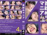 【HD】首絞めマニア06