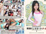 【HD】電影!レオタード少女 1