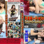 【HD】【投稿】ドミネーションルーム4