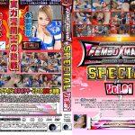 【HD】FEMBOXMANIA SPECIAL Vol.01【プレミアム会員限定】