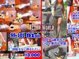 【前編】美希ハイヒールで踏んだ寿司を「完食ドレイ」に食べさせる!