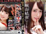【HD】THE NEXT BIG THING Vol.02