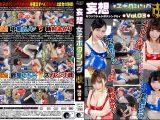 【HD】妄想女子ボクシング改 Vol.03【プレミアム会員限定】