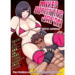Mixed Wrestling Japan 2016