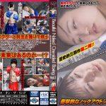 【HD】Beautiful Naked One-sided Boxing Vol.1(ビューティフル・ネイキッド・ワンサイド・ボクシング)