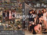 女神Seven♀畜人屠殺遊戯第一章-返品return-