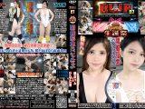 【HD】BWP 07 開催記念スペシャルマッチ 橘@ハムvsひなた澪【プレミアム会員限定】