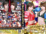 【HD】ボクシングプレミアムファイト 4【プレミアム会員限定】