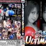 【HD】トップレスボクシングULTIMATE 2【プレミアム会員限定】