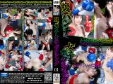 【HD】腹パンチ女子ボクシング 01【プレミアム会員限定】