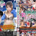 【HD】リバーシブル女子ボクシング 01【プレミアム会員限定】