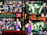 【HD】DIVAドミネーションMIX #001【プレミアム会員限定】
